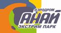 Аэродром «Танай»